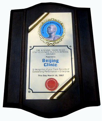 Beijing Clinic Ghana